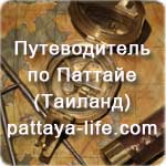 Pattaya HDR 1_13